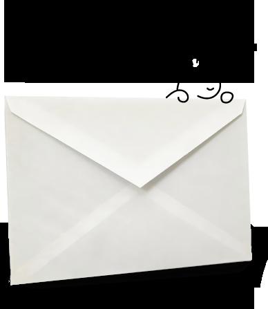 Početna - image koverta on http://www.bijelizec.hr